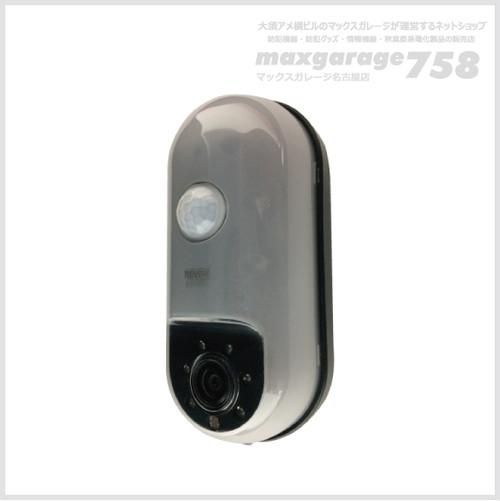 microSDカード録画式センサーカメラ SD1000 REVEX