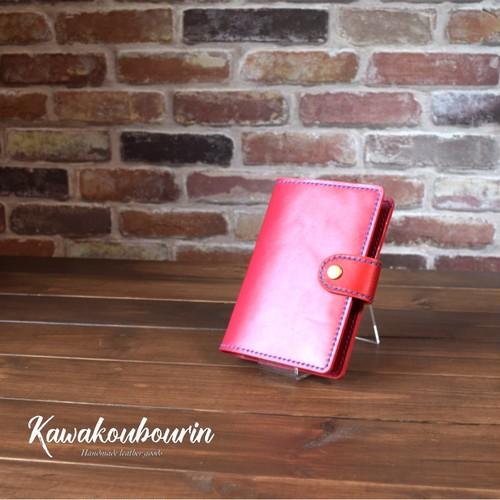 【受注制作】ランドセルリメイク パスポートケース