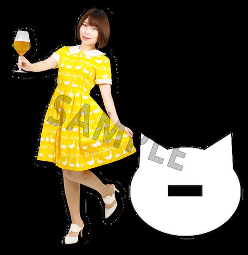 スタンドアクリルキーホルダー(背伸び乾杯Ver.)
