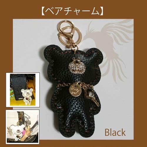 【ベアチャーム】ブラック