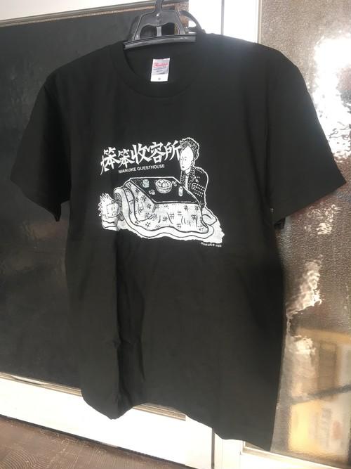 マヌケ宿泊所Tシャツ