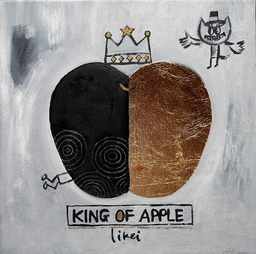 Modern series.    King of Apple