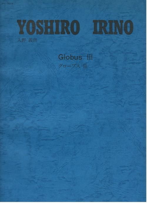 I05i92 Globus III(Violin,Sho,Cello,Harp,Piano/Y. IRINO/Full Score)