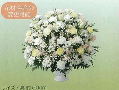 【お盆・お彼岸】お供え花 MA-10