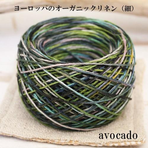 ヨーロッパのオーガニックリネン(細タイプ 太さ約0.8mm) 15g(約50m)avocado