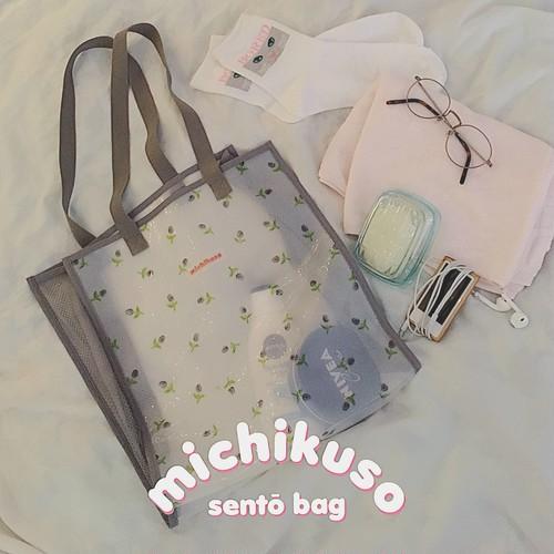 SENTO BAG(グレー)