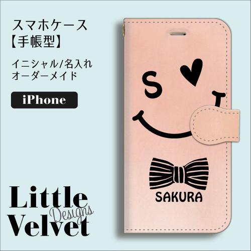 スマイル柄*お名前ロゴ入り 手帳型iPhoneケース [PC710PK] ピンク