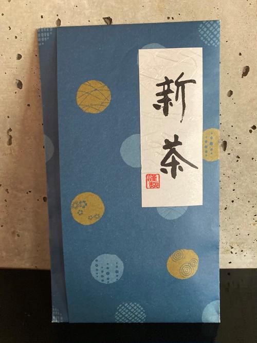 新茶 <煎茶> 赤門 【Akamon】80g