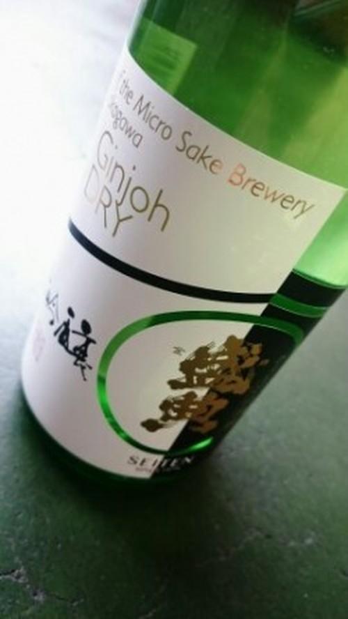 盛典 純米吟醸 辛口 火入れ原酒 1.8L