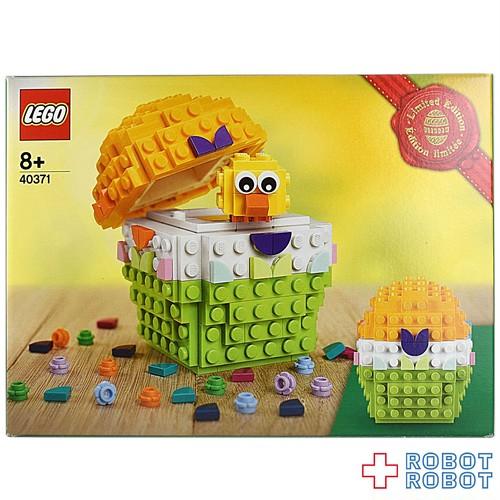 レゴ LEGO 40371 イースターエッグ