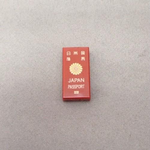 1×2タイル パスポート赤