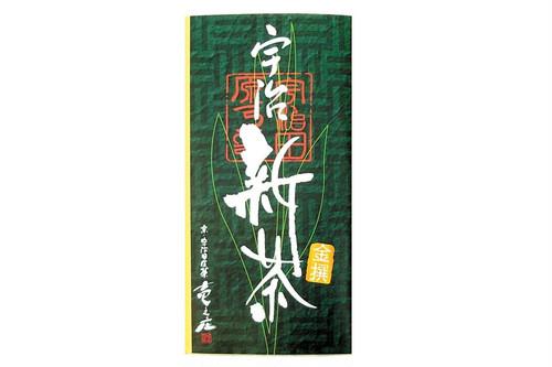 宇治新茶金撰(80g・1袋入り)