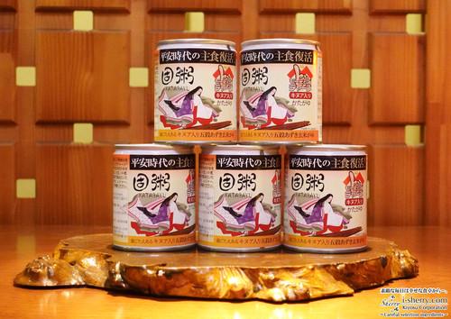 【健康食品】平安固粥 キアヌ入り五穀あずき玄米がゆ~平安時代の主食復活 5缶セット