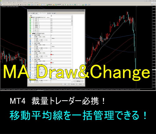 MA_Draw&Change