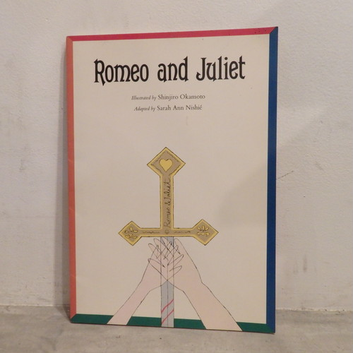 岡本信治郎 / Romeo and Juliet