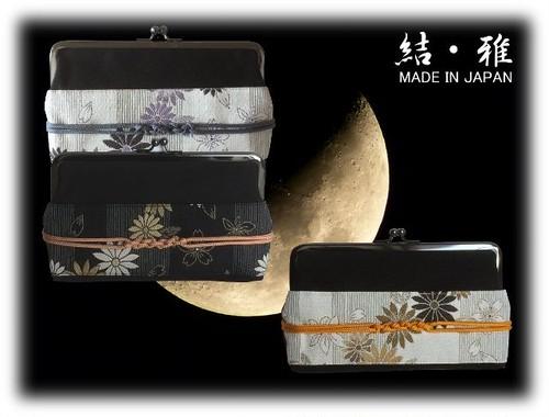 ポーチ がま口ポーチ メガネサイズ 帯・帯び締め風 菊と桜柄 日本製