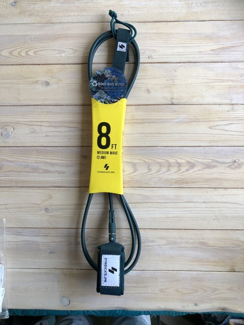 SYNDICATE LEASH MEDIUM 8