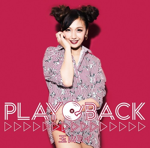 《PLAY BACK》