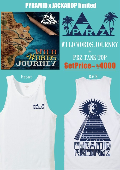 Wild Words Journey + タンクトップset