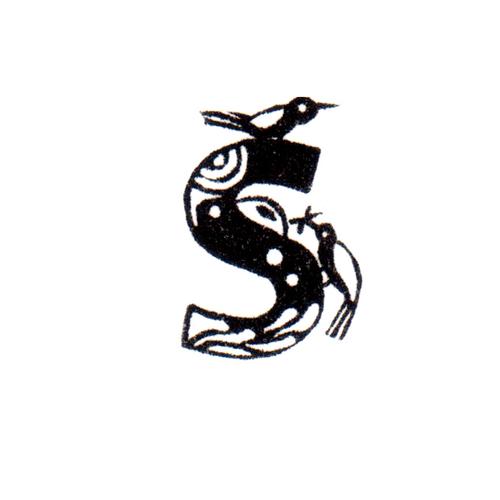 トリファベット S Bird Alphabet S