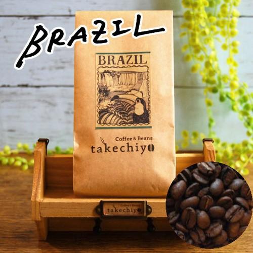 ブラジル 【200g】ほのかな苦みと豊かな味わい【自家焙煎コーヒー豆】