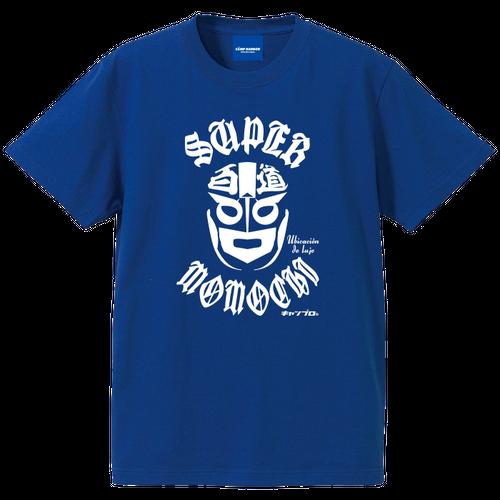 スペル百道 Tシャツ(ロイヤルブルー)