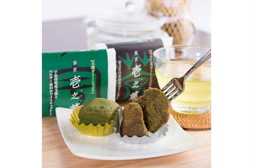 御茶のガトーショコラ2種とメッセージ付きティーバッグの詰め合わせ(送料無料)