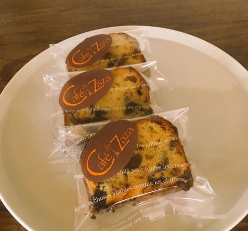 レーズンとくるみのパウンドケーキ