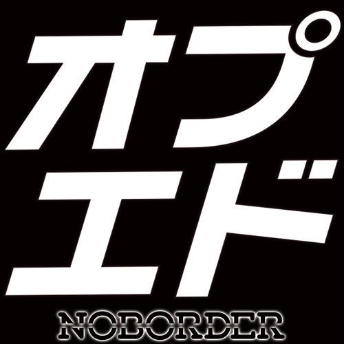 「ニューズ・オプエド」DVD1週間分