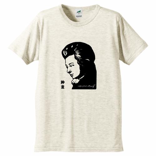 ヴォルフガング・アマデウス・モーツァルト オーストリア 音楽家 歴史人物トライブレンドTシャツ111