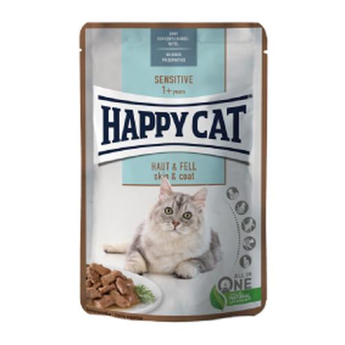 獣医師推薦HAPPY CATハッピーキャット(胃腸ケア) ストマック & インテスティン パウチ 85g