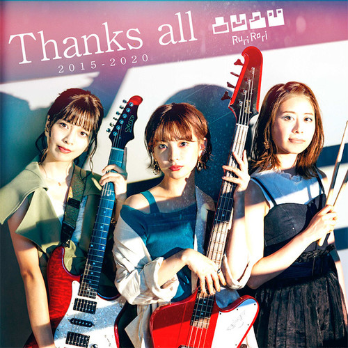 ALBUM「Thanks all 2015-2020」