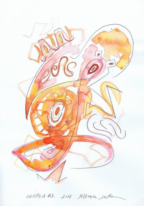須藤光『Untitled#1』
