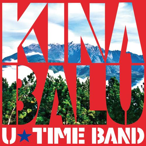 KINABALU 2016 / U★TIME BAND