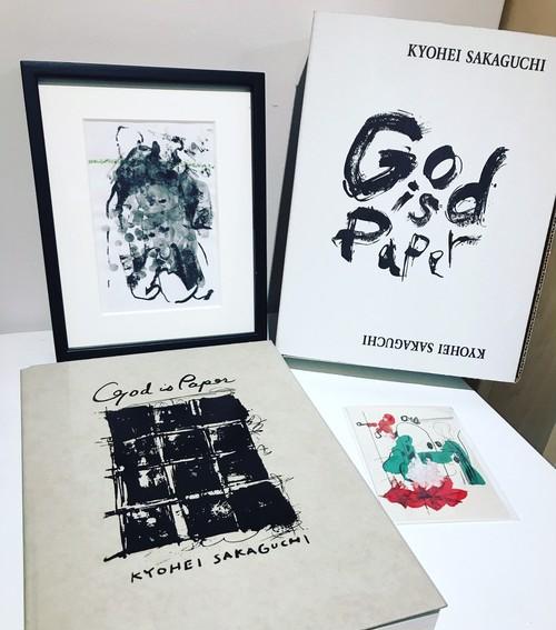 坂口恭平 コレクターズ BOX SET「God is Paper」