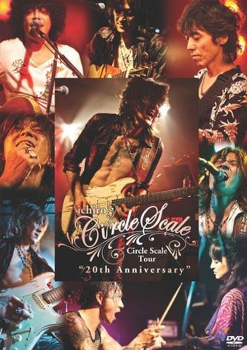 """20th Anniversary"" LIVE CD"