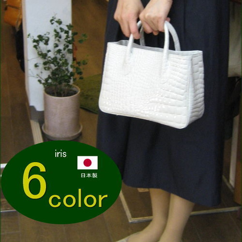 【iris】(s・size)(6・color)牛革製品・エナメルクロコ・パーティバッグ(日本製)ir-663