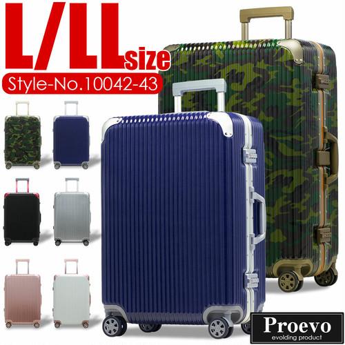 Proevo No.10042-43 Lサイズ LLサイズ フレームキャリー