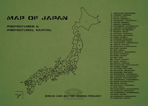 30%OFF!! JAPAN OF MAP 日本地図 都道府県 & 県庁所在地 ポスター BREAD AND BUTTER ORIGINAL