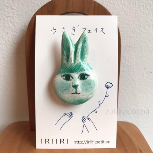 人形作家 IRIIRI ブローチ・うさぎフェイス CB-36【ハンドメイド】