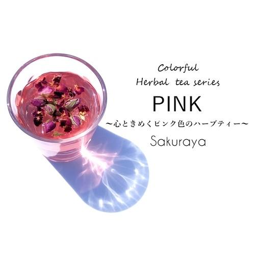 〈送料無料〉心ときめくピンク色のハーブティー♪ 6袋入り ~カラフル茶シリーズ(ピンク)~