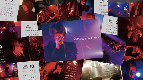 DIES2021カレンダー