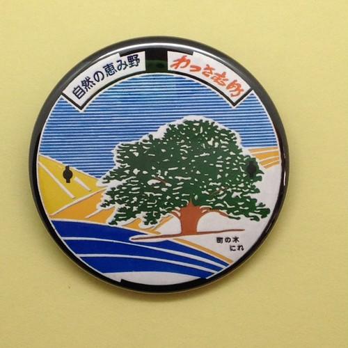 マンホール 【バッチ】 北海道 和寒町 楡の木