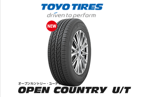 225/65R17 102H TOYO OPEN COUNTRY U/T 4本コミコミセット