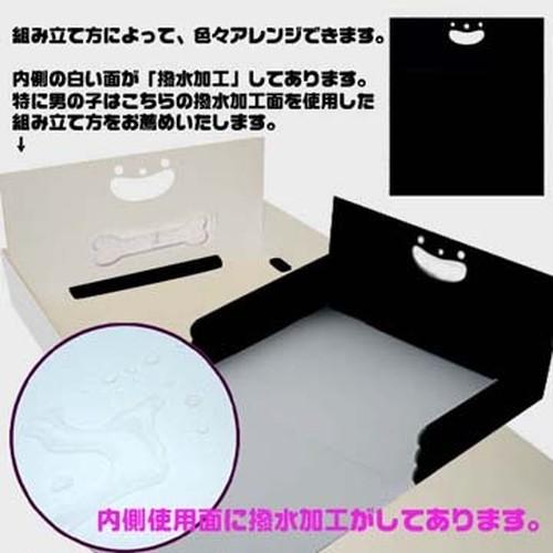 限定!携帯バッグ型ペットトイレ(骨型×黒)
