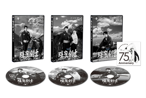 HDリマスター版「隠密剣士第6部  続 風摩一族 全3巻セット」(3枚組DVD)