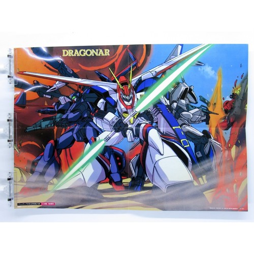 Dragonar & Zillion - B3 size Double Sided Poster Animedia 1987 October