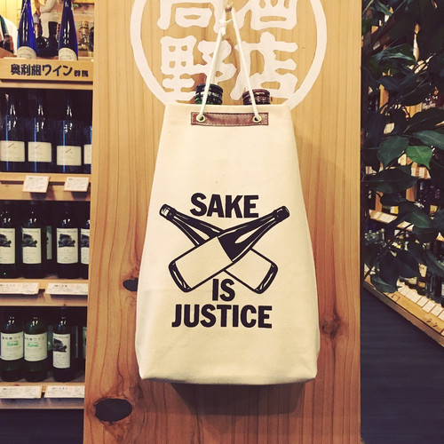 【通い袋】SAKE 袋 IS JUSTICE / 生成り