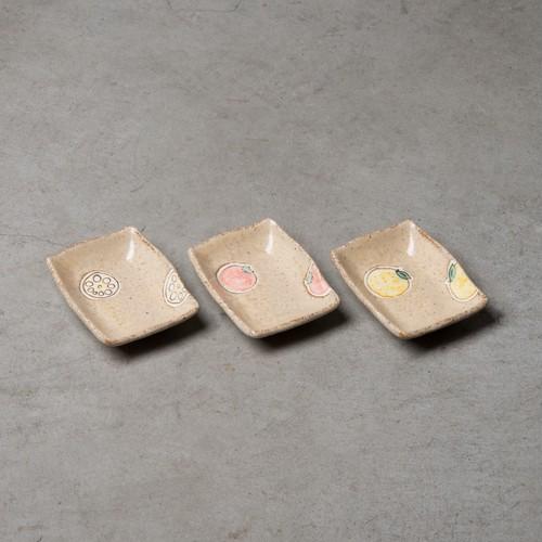 3種長角豆皿セット】ゆず・トマト・れんこん柄長皿