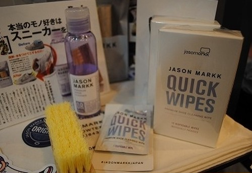 JASON MARKK QuickWipes